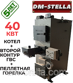 Котел на пеллетах 40 кВт DM-STELLA (двухконтурный)