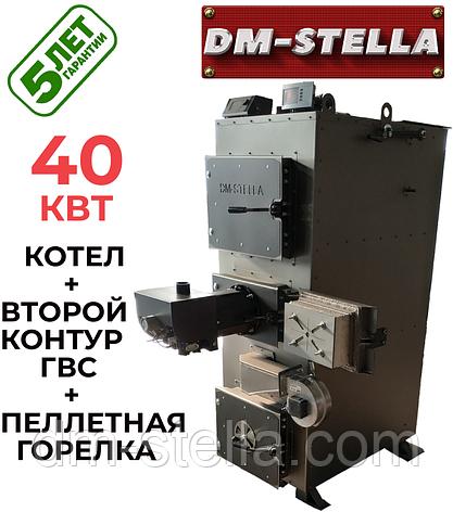 Котел на пеллетах 40 кВт DM-STELLA (двухконтурный), фото 2
