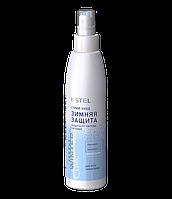 Спрей-уход для волос защита и питание Estel Professional Curex Versus Winter Spray 200 мл