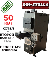 Котел на пеллетах 50 кВт DM-STELLA (двухконтурный)