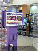 Аудио-реклама внутри супермаркетов