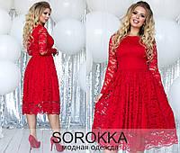 Праздничное нарядное вечернее платье на торжество р. 48-54