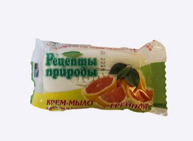 Рецепти природи Мило косметичне Грейпфрут  100г флау-пак, фото 2