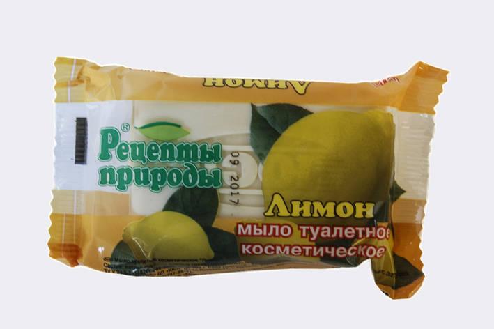 Рецепти природи Мило туалетне Лимон 200г флоу-пак, фото 2