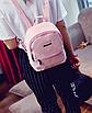 Рюкзак женский городской кожзам Melorin Розовый, фото 2