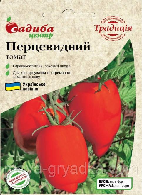 Перцевидний томат. 0,1 г. СЦ /традиція/