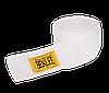 Бинт боксерский Benlee Handwraps белый 3 метра