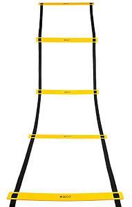 Тренировочная лестница координационная для бега SECO 8 ступеней 4 м