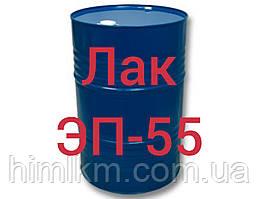 Лак ЕП-55 для захисту бетонних і металевих поверхонь