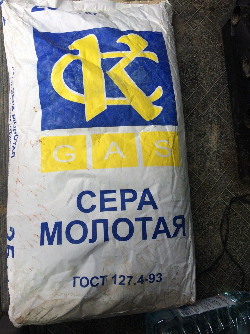 Сера молотая в мешках от 25 кг/мешок