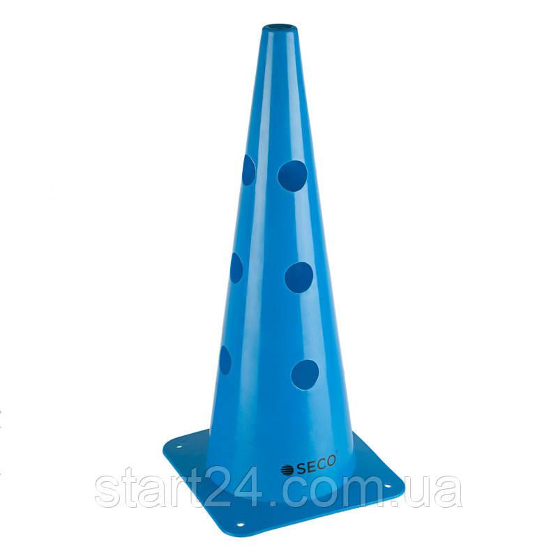 Тренировочный конус с отверстиями SECO 48 см синего цвета