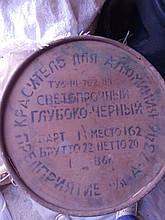 Барвники для анодованого алюмінію (глибоко чорний светопрочность) від 1 кг