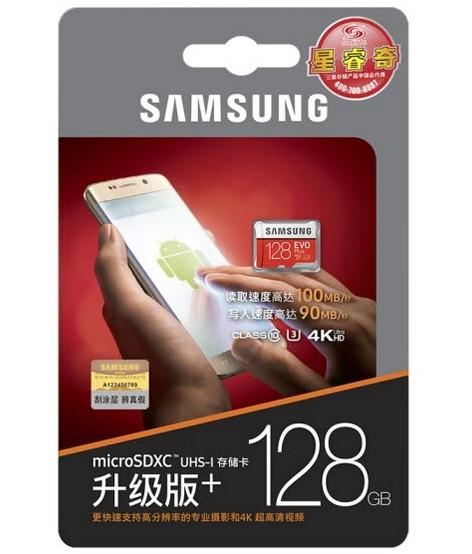 Карта памяти Samsung 128GB EVO Plus