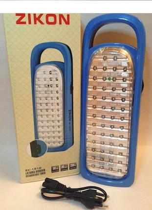 Светодиодная аккумуляторная лампа ZK-1510, 50LED,походные фонари,переносные светильники, фото 2
