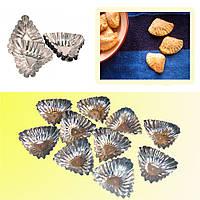 Формочки для выпечки печенья «Ракушка» (10 шт), фото 1