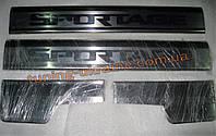 Хром накладки на внутренние пороги длинная база для Kia Sportage 3 2011-2016
