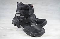 Термо-ботинки зимние черные для мальчиков