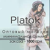 Условия сотрудничества с Platok.net.ua