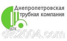 Труба котлова 38х3 сталь 20 за ТУ 14-3-460:2009