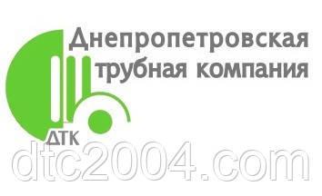 Труба котлова 57х8 сталь 20 за ТУ 14-3-460:2009