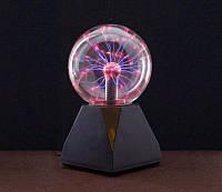 """9050013 Плазменный Шар - светильник """"Молния"""" Plasma Light электрический"""