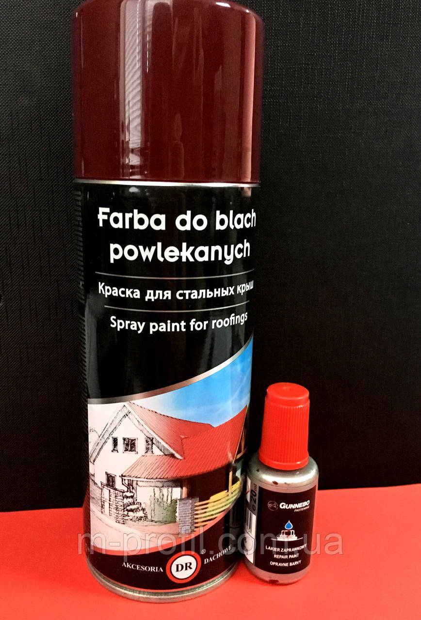 "Краска ""DR"" для оцинковки МАТ 9005 400мл"