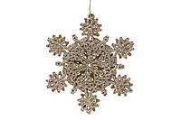 Елочное украшение Снежинка 11см, цвет - золото