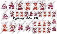 Crystaloff slider №244