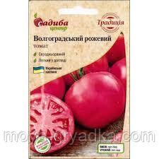 """Насіння томатів Волгоградський рожевий 0.1 г ТМ""""СЦ Традиція"""""""
