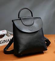 Женский портфель кожаный с металлической ручкой.