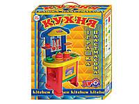 Игрушка Кухня 3
