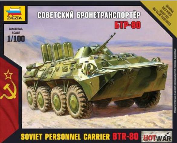 БТР-80 советский бронетранспортер. Сборная модель. 1/100 ZVEZDA 7401, фото 2