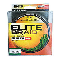 Шнур рыболовный Salmo Elite Braid Green 125м/0.09 мм, фото 1