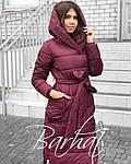 """Женская модная куртка """"Зефир"""" от Стильномодно, фото 2"""