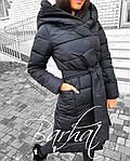 """Женская модная куртка """"Зефир"""" от Стильномодно, фото 5"""