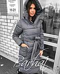 """Женская модная куртка """"Зефир"""" от Стильномодно, фото 3"""