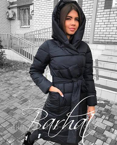 """Женская модная куртка """"Зефир"""" от Стильномодно"""