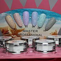 Набор Песочный Гель «Sand Gel» 7в1 Master Professional