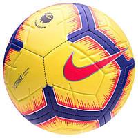 Детский футбольный мяч Nike PL Strike 2019 HI-VIS SC3311-710