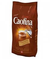 Питьевой шоколад Caotina pronto (1 кг) для вендинговых аппаратов