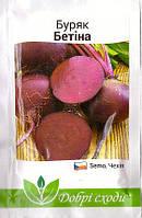 Семена свеклы Бетина, 3г