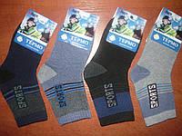 Детские махровые термо носочки Алия. р. 30-35. Мальчик , фото 1