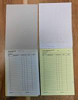 Нумерация бланков