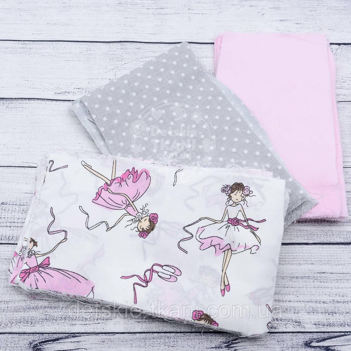 """Набор для пэчворка из лоскутов тканей """"Розовые балерины на белом"""" №79"""