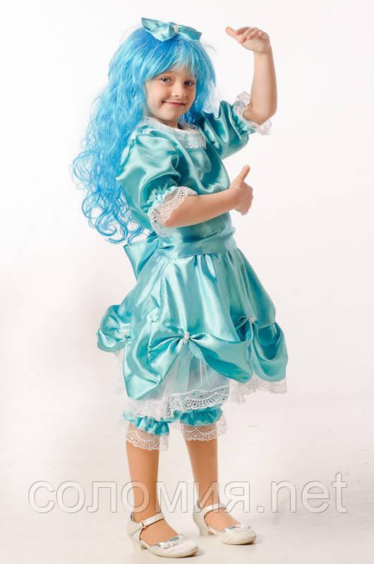 Детский карнавальный костюм для девочки Мальвина 98-140р