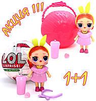 Кукла L.O.L. 2 по цене одной! Surprise Glitter Series Кукла-сюрприз большая Блестящая 5 серия TOY001