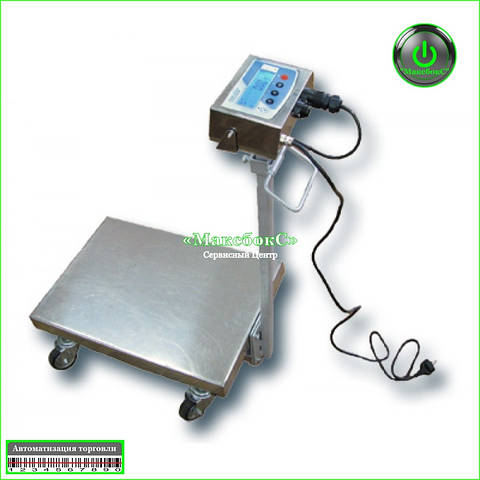 Весы - тележка нержавеющая сталь ТВ1-300-100-R N-12ha