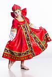 Детский карнавальный костюм для девочки Аленушка 110-152р, фото 3