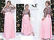 Шикарное вечернее нарядное женское платье красного цвета размеры: 48-50,50-52, фото 2