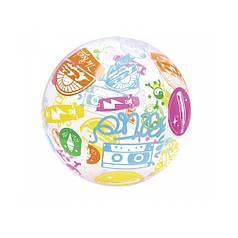 Мяч надувной Bestway 31001 Разноцветный (45249)